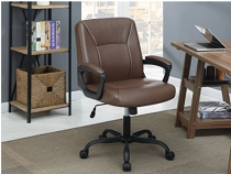 Office Executive Chair (out of stock 11-19-2020)