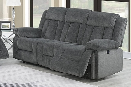 Grey Chenille Power Motion Sofa
