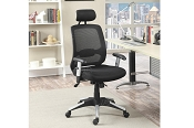 Black and Grey Office Chair with Neck Support