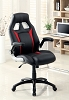 Modern Black with Red Office Chair