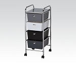 Multi Color Storage Cart