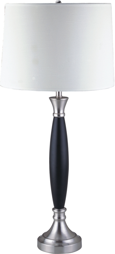 Modern Black and Silver Table Lamp