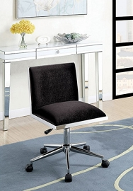 Athol - Office Chair