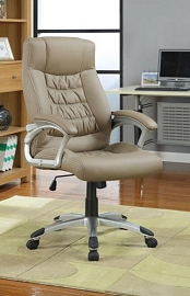 Taupe Leatherette Office Chair